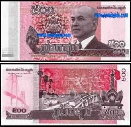 Camboja KHM500(2014)i - 500 RIELS 2014