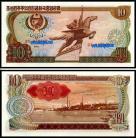 Coreia do Norte PRK10a(1978)d - 10 WON 1978