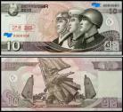 Coreia do Norte PRK10(2002) - 10 WON 2002 (ESPÉCIMEN)