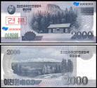 Coreia do Norte PRK2000(2008) - 2000 WON 2008 (ESPÉCIMEN)