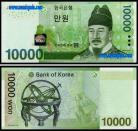 Coreia do Sul KOR10000(2007ND)a - 10000 WON 2017ND