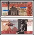 Egipto EGY10(1974)b - 10 POUNDS 1974