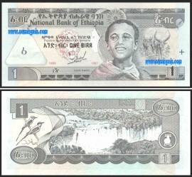Ethiopia ETH1(1989-97)c - 1 BIRR 1989-97