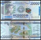 Guinea GIN20000(2015)d - 10000 FRANCS 2015