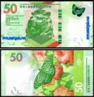 Hong Kong HKG50HSCB(2018)a - 50 DOLLARS 2018
