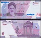 Irão IRN5-50000(2021)d - 5-50000 RIALS 2021