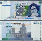 Irão IRN20000(2014ND) - 20000 RIALS 2014 ND
