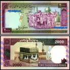 Irão IRN2000(1986ND) - 2000 RIALS 1986 ND