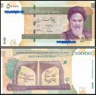 Irão IRN50000(2010ND) - 50000 RIALS 2010 ND