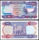 Iraque IRQ10(1973)a -10 DINARS1973
