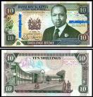 Kenya KEN10(1992) - 10 SHILLINGS 1992