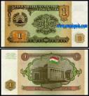 Tajikistan TJK1(1994)c - 1 RUBLE 1994